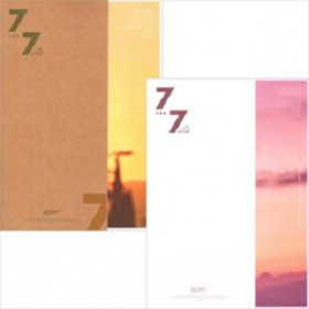 GOT 7 - 7 For 7 (7th Mini Album)  (Random version)