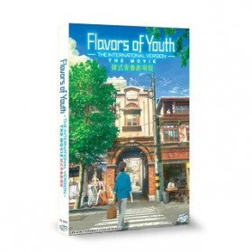FLAVORS OF YOUTH: INTL.VER MOVIE (DVD)