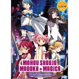 MAHOU SHOUJO MADOKA★MAGICA 魔法少女小圆