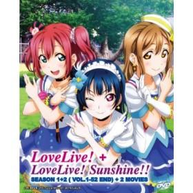 LOVE LIVE!+ LOVE LIVE! SUNSHINE!!SEASON 1+2( VOL.1-52 END) + 2 MOVIES  (6DVD)