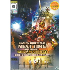 KAMEN RIDER ZI-O NEXT TIME MOVIE: GEIZ (DVD)