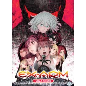 EX-ARM V1-12END (DVD)