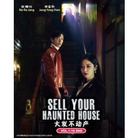 SELL YOUR HAUNTED HOUSE 大发不动产 (4DVD)