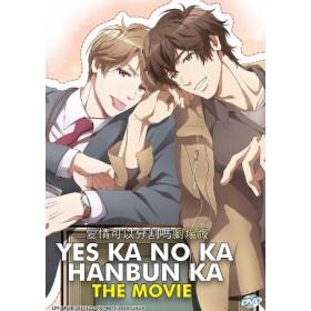 YES KA NO KA HANBUN KA THE MOVIE 愛情可以分割嗎劇場版(DVD)
