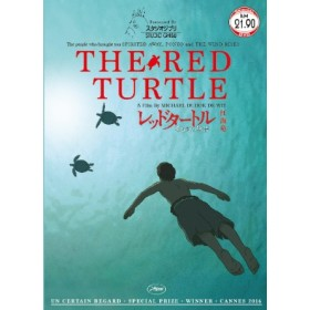 Studio Ghibli - The Red Turtle