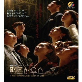 THE PENTHOUSE: WAR IN LIFE (6DVD)