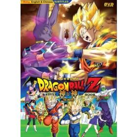 Dragon Ball Z The Movie:Battle Of Gods