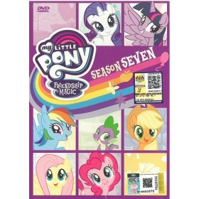 MY LITTLE PONY SEASON 7 (DVD)