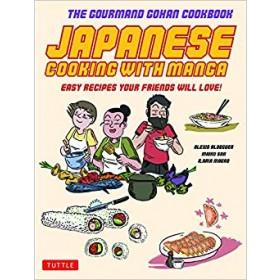 JAPANESE COOKING W MANGA