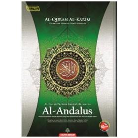 AL-QURAN AL-KARIM AL-ANDALUS A4