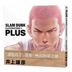 PLUS / SLAM DUNK ILLUSTRATIONS 2(全)