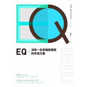 EQ〔全球暢銷20週年.典藏紀念版〕