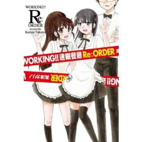 WORKING!! 迷糊餐廳Re:ORDER(全)