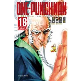 ONE-PUNCH MAN 一拳超人 16