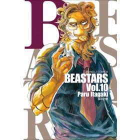 BEASTARS (10)