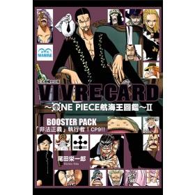 VIVRE CARD~ONE PIECE航海王圖鑑~Ⅱ 6