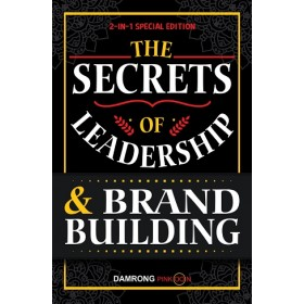 THE SECRETS OF LEADERSHIP & BRAND BUILDING