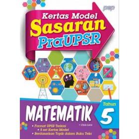 Tahun 5 Sasaran Kertas Model Pra UPSR Matematik
