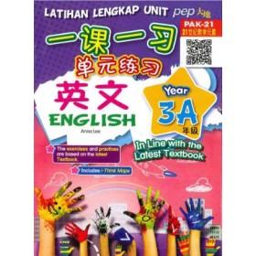 三年级 A 一课一习单元练习 英文 <Primary 3A Latihan Lengkap Unit English>