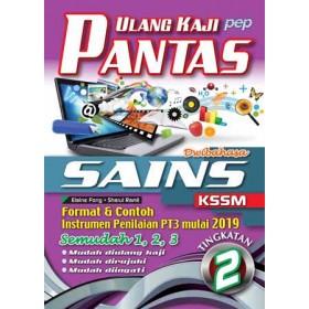 TINGKATAN 2 ULANG KAJI PANTAS SAINS (BILINGUAL)