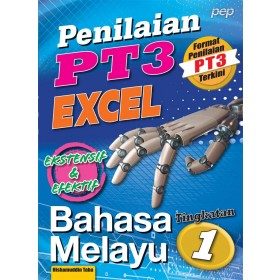 TINGKATAN 1 PENILAIAN PT3 EXCEL BAHASA MELAYU