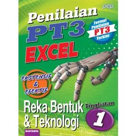 TINGKATAN 1 PENILAIAN PT3 EXCEL REKA BENTUK & TEKNOLOGI