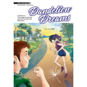 WARM HEART SERIES #24: DANDELION DREAMS
