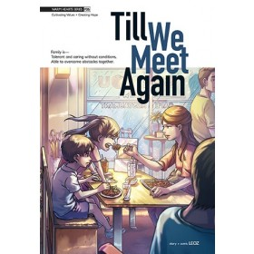 WARM HEART SERIES #26: TILL WE MEET AGAIN