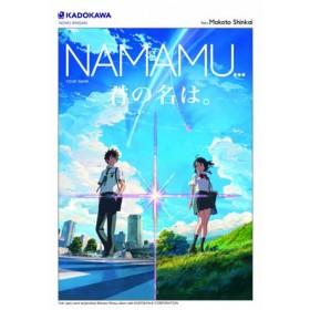 NAMAMU