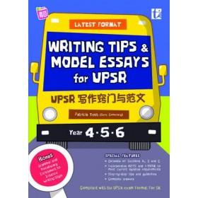 UPSR 写作窍门与范文英文 <UPSR WRITING TIPS&MODEL ESSAYS )