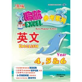 四,五,六年级 启航参考系列 英文 <Primary 4,5&6 Excel Buku Rujukan English>