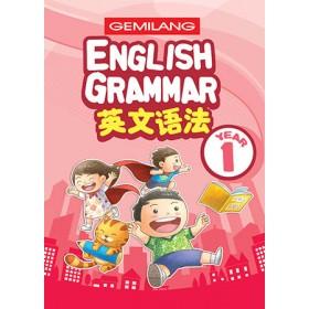 一年级英文语法