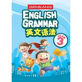 三年级英文语法