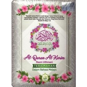 AL-QURAN AL-KARIM SPONGE HAFSAH PELANGI