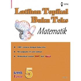Primary 5 Latihan Topikal Buku Teks Matematik