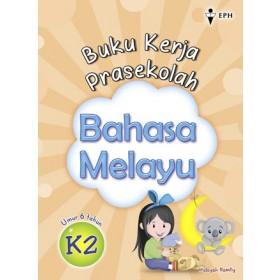 K2 Buku Kerja Prasekolah Bahasa Malaysia