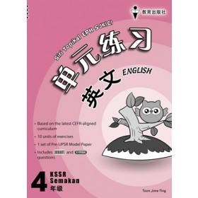 四年级单元练习英文 <Primary 4 Siri Topikal EPH English>