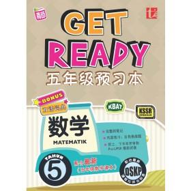 五年级 预习本数学 <Primary 5 Get Ready KSSR Semakan Matematik>