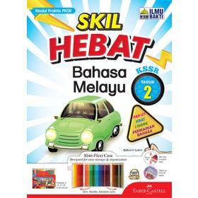 Tahun 2 Modul Praktis Skil Hebat Bahasa Melayu