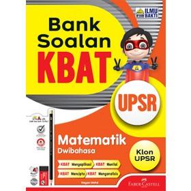 UPSR Bank Soalan KBAT Matematik(Dwibahasa)