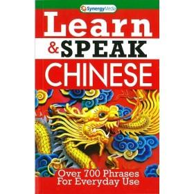 LEARN & SPEAK - CHINESE