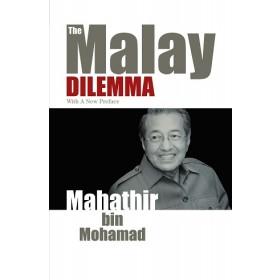 MALAY DILEMMA (REISSUE)