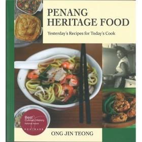 PENANG HERITAGE FOOD