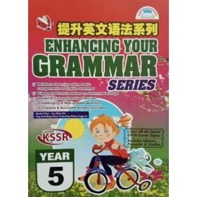 五年级提升英文语法系列 <Primary 5 Enhancing Your Grammar>