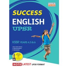 UPSR Success English