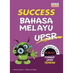 UPSR Success Bahasa Melayu