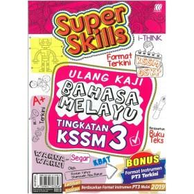 Tingkatan 3 Super Skills Ulang Kaji Bahasa Melayu