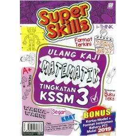 Tingkatan 3 Super Skills Ulang Kaji Matematik