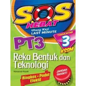 TINGKATAN 3 SOS HEBAT PT3 REKA BENTUK DAN TEKNOLOGI