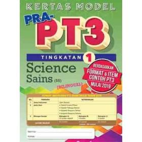 TINGKATAN 1 KERTAS MODEL PRA-PT3 SCIENCE(BIL)